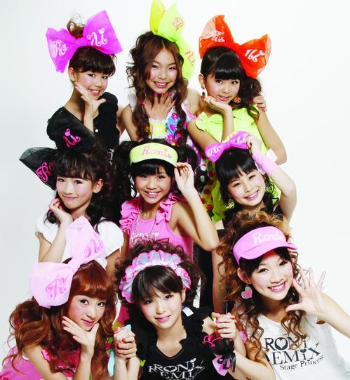 RONI+GIRLS.jpg